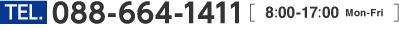 徳島港湾荷役株式会社の電話番号