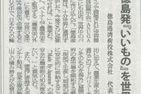 2016.1.7 新春インタビュー(高画質)