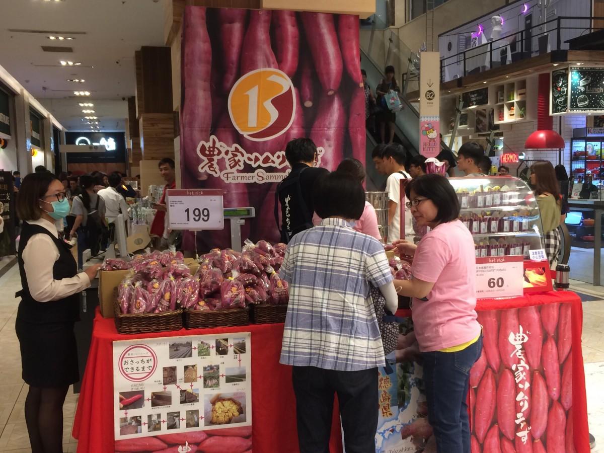 20181022 JASONS(台湾)